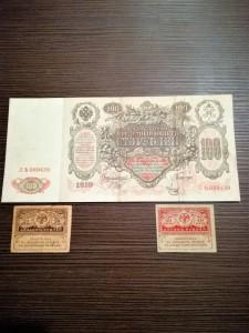 bancnota cu dimensiunile cele mai mari alături de bancnotele cu dimensiunile cele mai mici