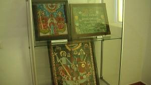 comoara muzeu