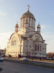 Catedrala din Făgăraş